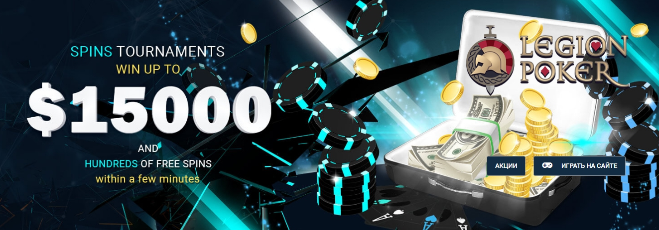1xBet Live Poker